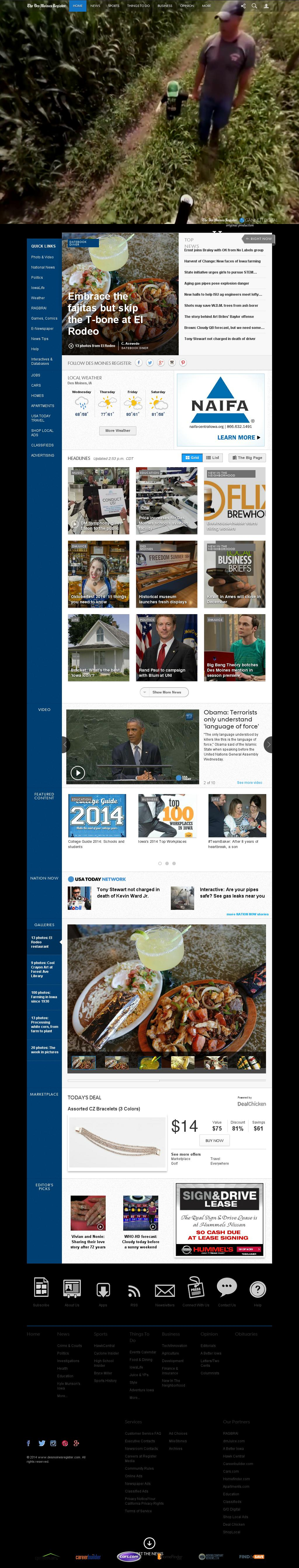 DesMoinesRegister.com at Wednesday Sept. 24, 2014, 8:04 p.m. UTC