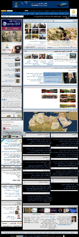 Al Jazeera at Sunday May 19, 2013, 8:09 a.m. UTC